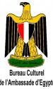 Bureau Culturel de l'Ambassade d'Egyptien